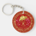 Chinese Zodiac Rat Red/Gold ID542 Keychain