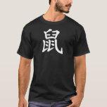 Chinese Zodiac - Rat T-Shirt