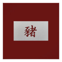Chinese zodiac sign Pig red