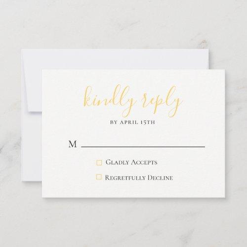 Citrus Orchard Wedding RSVP Card