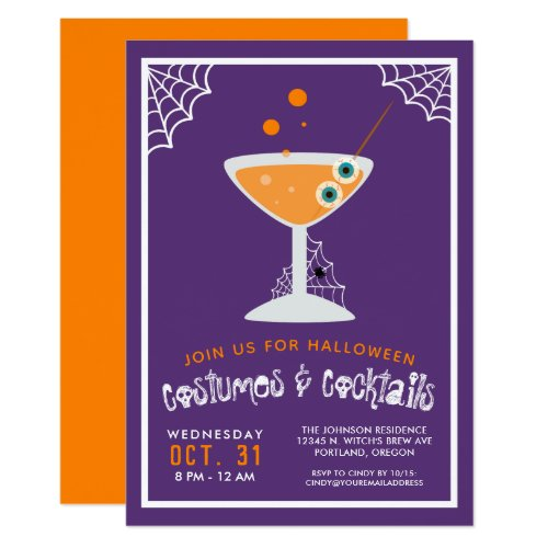 Costumes and Cocktails Halloween Party Invitation