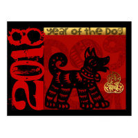 Custom 2018 Year of the Dog Chinese Year Zodiac H Postcard