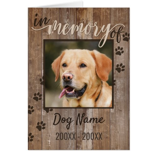 Custom Dog Memorial Rustic Wood Look Sympathy