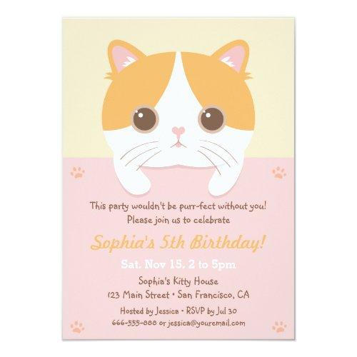 Cute Kitten Cat Girls Birthday Party Invitations