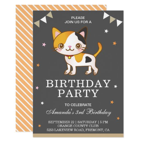 Cute Little Kitty Cat Birthday Party Invitation