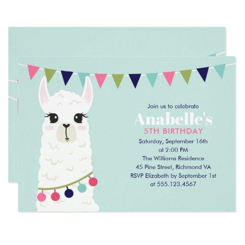 Cute Llama Kids Birthday Party Invitation