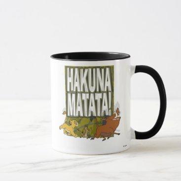 Disney Lion King Hakuna Matata! Mug