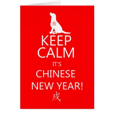 Dog, Chinese New Year, Gong xi fa cai Card