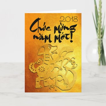 Dog Year 2018 Greeting in Vietnamese Gold Card