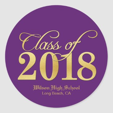 Elegant Purple & Gold Class of 2018 Graduation Classic Round Sticker