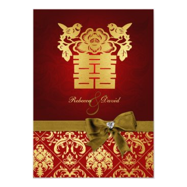 Elegant Red and Gold Chinese Double Happiness Card