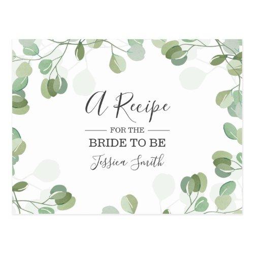 Eucalyptus Bridal Shower Recipe Card Greenery Boho