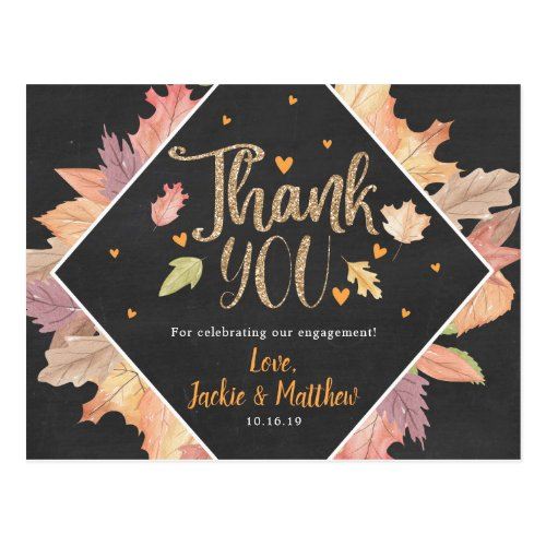 Fall Engagement Party Thank You Card