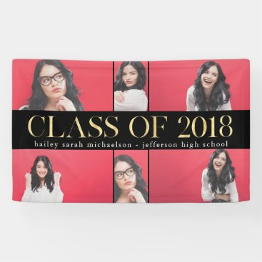 Faux Gold Class of 2018 Graduation Photo Collage Banner