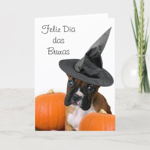 Feliz Dia das Bruxas Halloween boxer card