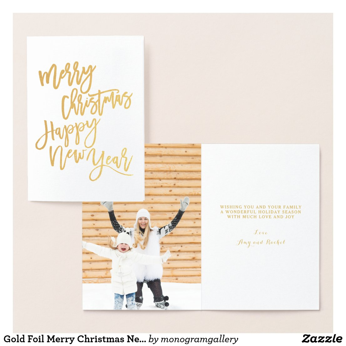 Gold Foil Merry Christmas New Year Holiday Photo Foil Card
