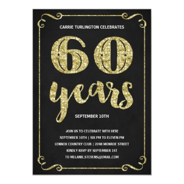Gold Typography | Faux Foil 60th Birthday Party Invitation