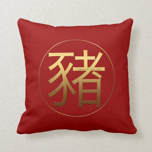 Golden Symbol Pig Chinese New Year 2019 square P Throw Pillow