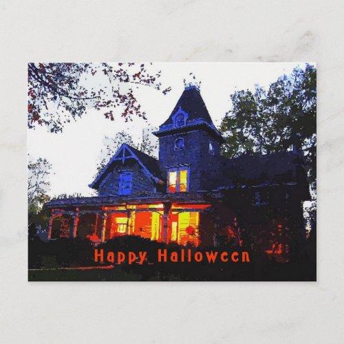 Halloween Party Invitation postcard
