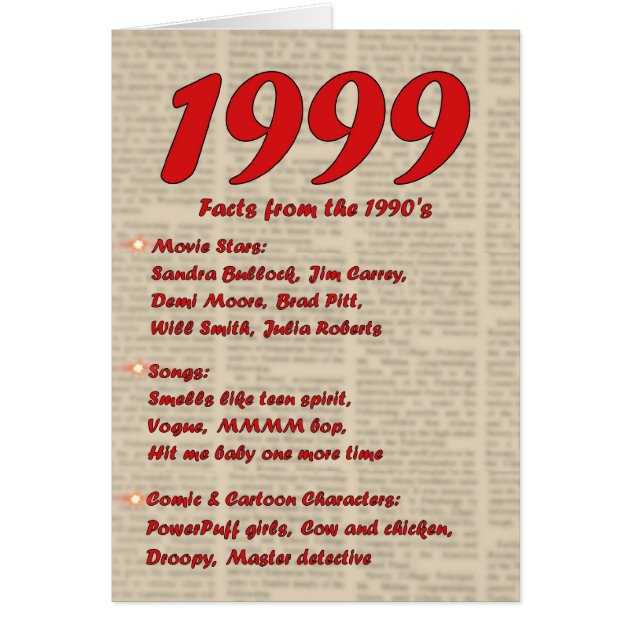 Happy Birthday 1999 Year Of Birth News 90s 90s Card Zazzle