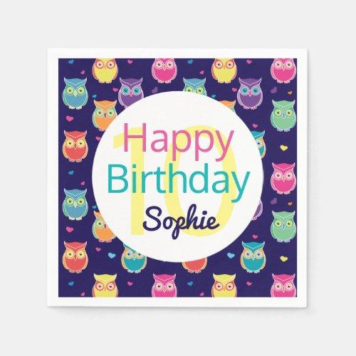 Happy Birthday Blue Owl Pattern Personalized Kids Paper Napkin