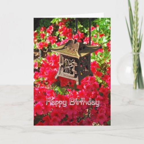 Happy Birthday Japanese Lantern and Azaleas card