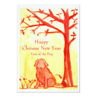 Happy Chinese New Year Of The Dog Party Card