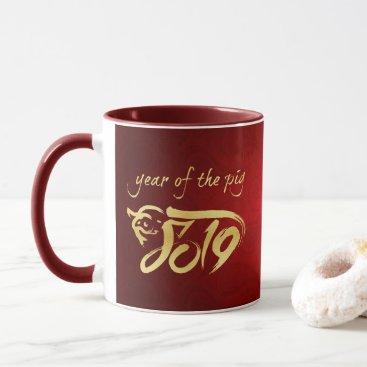 Happy Chinese New Year - Year of the Pig Mug