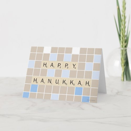 Happy Hannukah Holiday Card