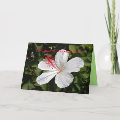 Hawaiian Wedding Best Wishes White Hibiscus Card card