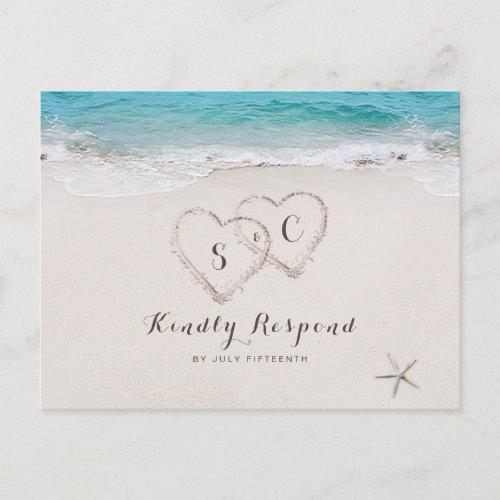 Hearts in the sand destination beach wedding RSVP Invitation Postcard