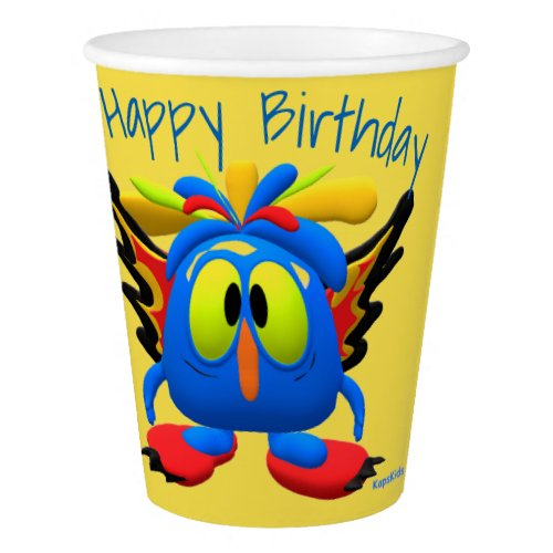 Hoo Owl Bird Monster Character Paper Cup