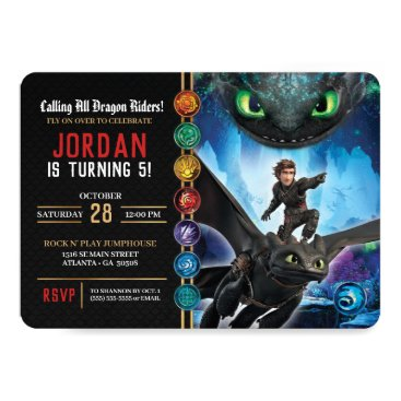 How to Train Your Dragon | Birthday Invitation
