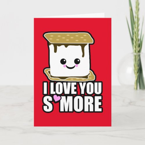 I Love You S'more Valentine's Day Holiday Card