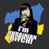 Funny T-Shirts & Gifts - I'm Ukrainian