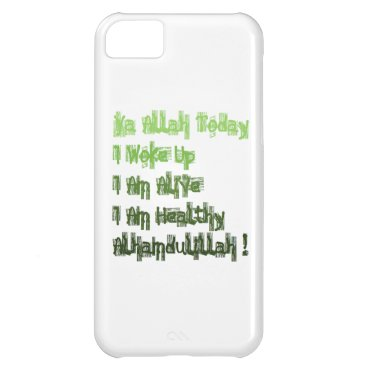 iPhone 5 and Samsung Galaxy s3 Case Islam message!
