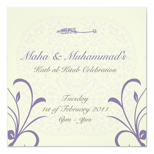 Wedding Enement Party Invitation