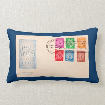 Israel's First Postage Stamps Lumbar Pillow