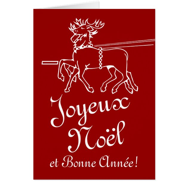 Joyeux Nol Greeting Cards French Christmas Text