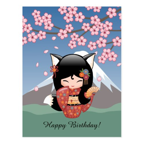Kitsune Kokeshi Doll - Black Fox Geisha Birthday Postcard