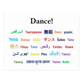 Language of Dance! Postcard