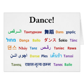 Language of Dance!  Words for Dance Worldwide Card