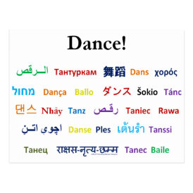 Language of Dance!  Words for Dance Worldwide Postcard