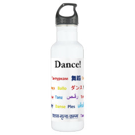 Language of Dance!  Words for Dance Worldwide Stainless Steel Water Bottle