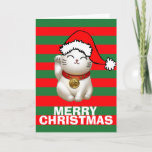 Lucky Cat Christmas Holiday Card