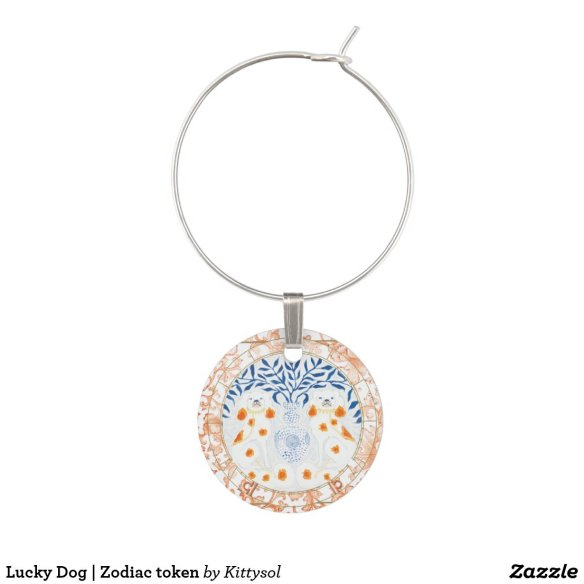 Lucky Dog | Zodiac token Wine Charm