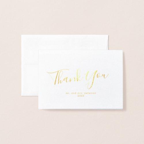 Minimalist Script Gold Foil Mini Wedding Thank You Foil Card