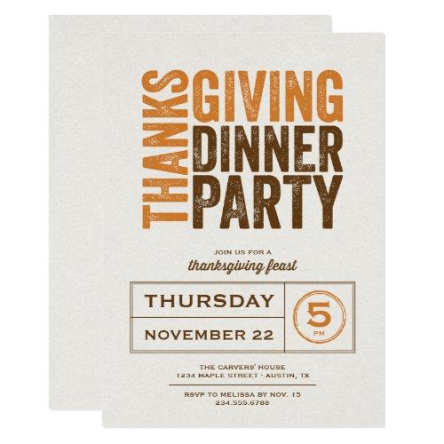 Modern Rustic Thanksgiving Dinner Party Invitation
