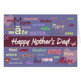 Mother's Day - In Any Language - Card