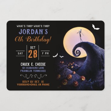Nightmare Before Christmas Birthday Party Invitation